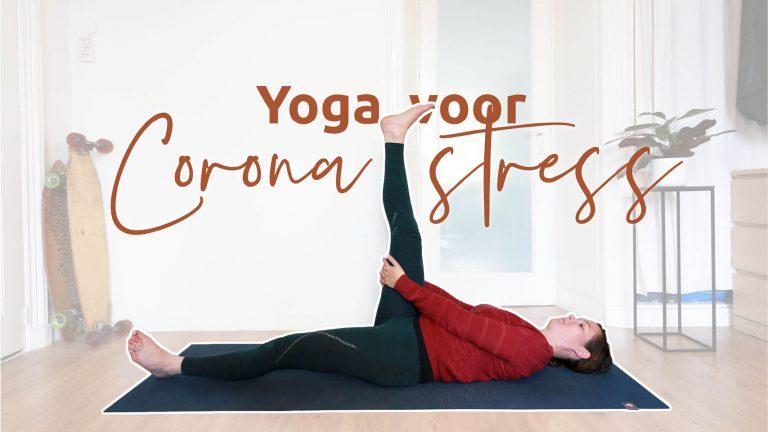 Ontspannen in Corona crisis met yoga
